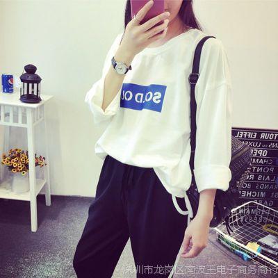 女士春装上衣新款2017百搭韩版宽松长袖t恤女学生外穿秋衣打底衫