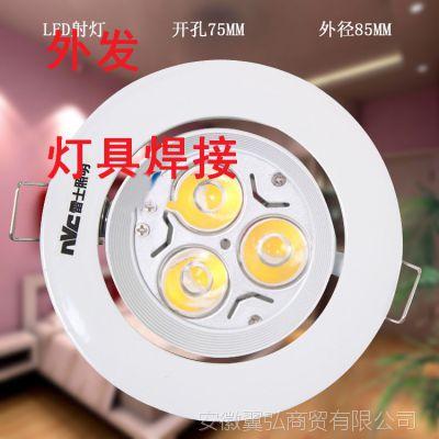 量身定制运营方案开拓市场 LED节能灯手工活外发加工在家兼职赚钱