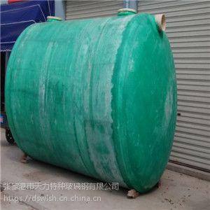 常州缠绕式玻璃钢化粪池隔油池一体式泵站,混凝土化粪池
