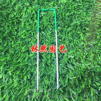金属地膜钉 地毯固定钉 土工格栅U型钉 绿色卡扣 植物固定钉现货