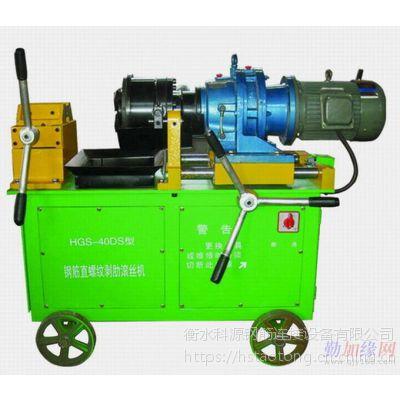 深圳广州40型滚丝机