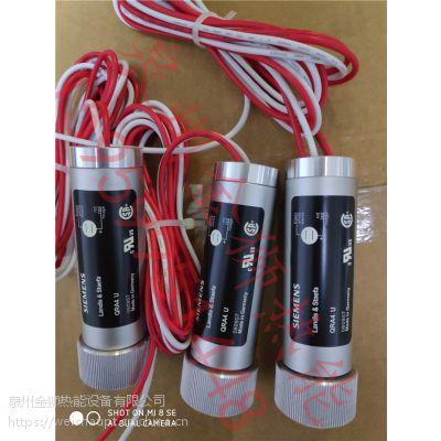 原装西门子QRA4.U 紫外线火焰探测器QRA4.U 燃烧机电眼QRA4.U