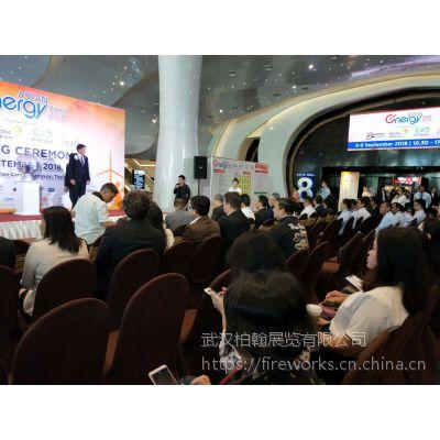 【泰国电力展】第九届泰国国际电力、电气设备和技术展览会-2019.10.09-11