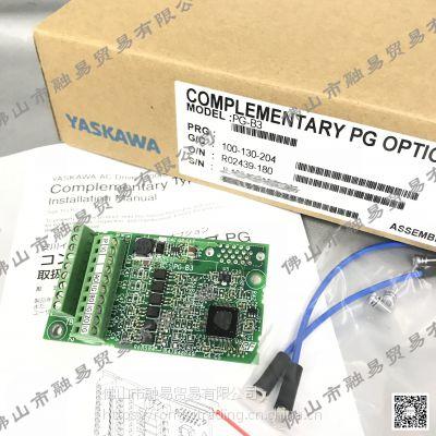 低价出售无包装安川速度反馈卡/PG卡 PG-B3