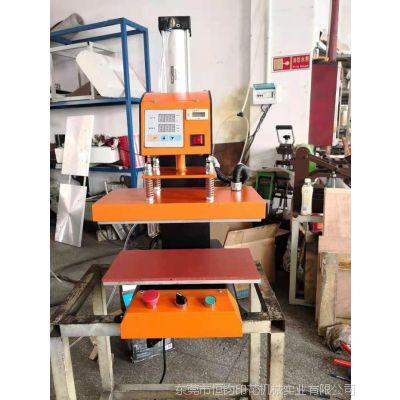 气压单工位压烫机热转印机器设备烫画机压钻机20*40