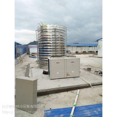 长沙捞刀河建筑工地热水器安装公司,正帝空气能热水器特价代理销售包安装