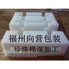 福州珍珠棉厂 EPE珍珠棉成型 防震包装膜 缓冲防震包装 填充物珍珠棉卷材