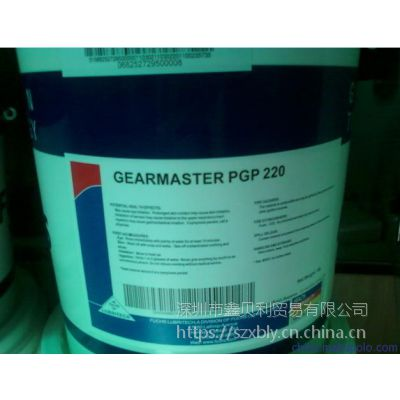 深圳福斯专用磨辊轴承合成齿轮油PGP 1000,FUCHS GEARMASTER PGP 1000