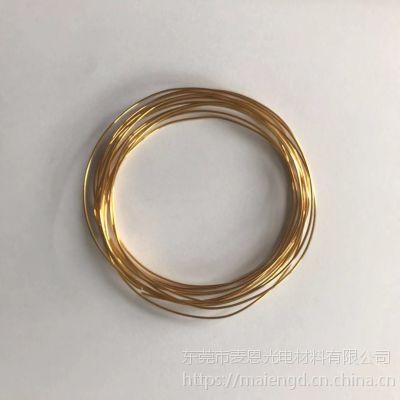 高纯金丝 金颗粒 99.99%金丝 高纯金 金丝