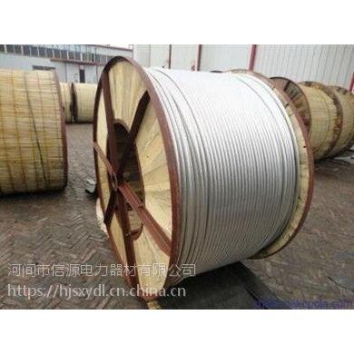 回收钢芯铝绞线回收绝缘子厂家