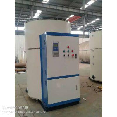 陕西咸阳1吨2吨0.5吨电开水锅炉45千瓦60千瓦90千瓦200千瓦电热水锅炉