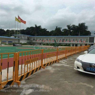 警示行人护栏 安全警示防护栏 隔离围挡厂家