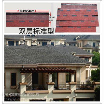 青岛中国红沥青瓦厂家沥青瓦批发价格