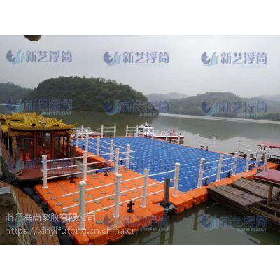 塑料浮箱码头施工方案,浮箱码头厂家,浮动平台,新艺浮筒