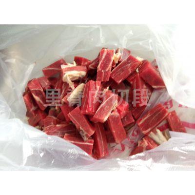 河北鑫鹏牌洋葱切丁机制造商