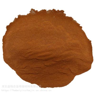 钴粉、雾化钴粉、金属钴粉、高纯钴粉 Co 厂家直销