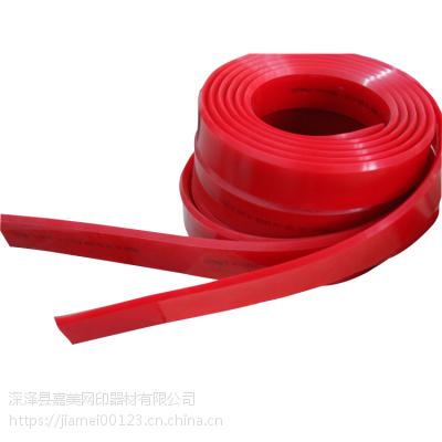 供应胶浆印刷丝印刮胶 75度 PU材质刮刀皮价格-嘉美