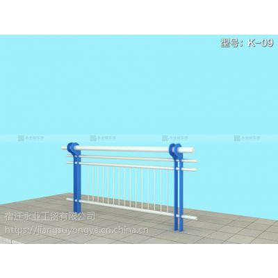 护栏 围栏K-09
