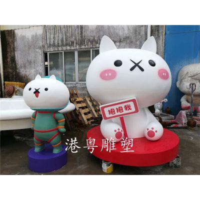 根据客户要求定制3米高玻璃纤维卡通熊雕塑立体公仔雕塑