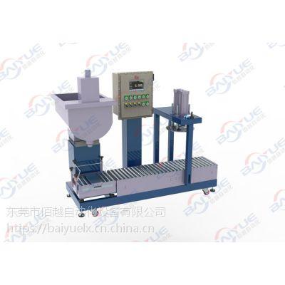 液体灌装机 化工自动灌装机 20l灌装机 定量灌装机生产厂家