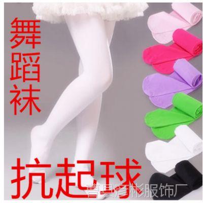 白色儿童舞蹈演出练功服装 少儿连裤袜女童幼儿跳舞袜打底连袜裤