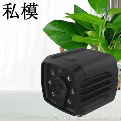 无线摄像机 小型迷你家用监控器 wifi无线网络安防监控摄像头