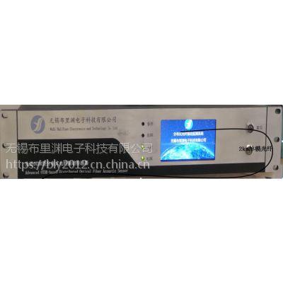 无锡布里渊分布式声波传感系统