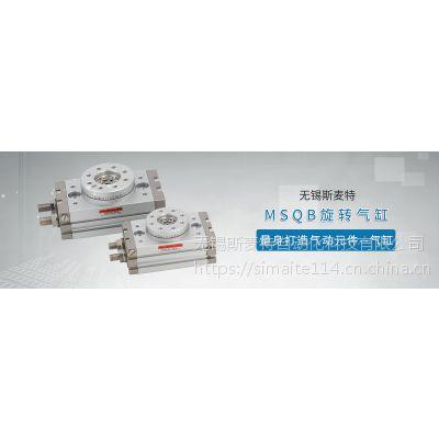 浙江旋转气缸 旋转角度90|180 生产厂家
