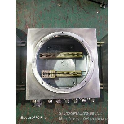 氢气环境防爆接线箱