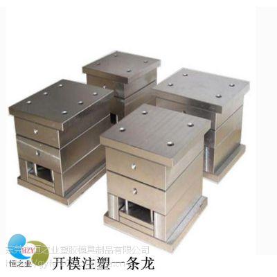 广东注塑加工厂开发生产日用品模具 4.5工程塑模具