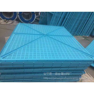 郑州0.6mm板厚建筑爬架网——1.2*1.8米一张圆孔洞洞板一诺出品