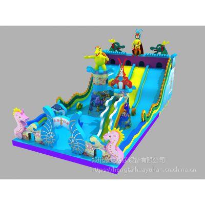 大型充气城堡游乐场设备 小孩玩具大圣归来蹦床 儿童室外淘气堡乐园蹦蹦床