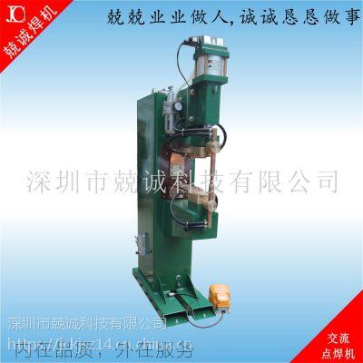 气动立式 50K交流脉冲点焊机 兢诚厂家 供应 大功率碰焊机