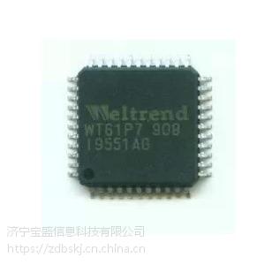 WT61P7 WELTREN原厂原装 QFP封装集成电路/稳压IC电源