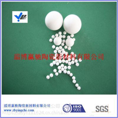 惰性氧化铝瓷球标准