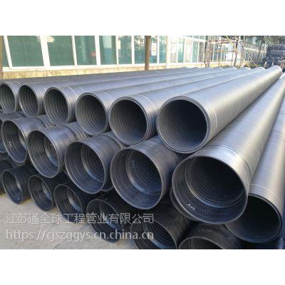 江苏hdpe中空壁缠绕管厂家200-3000口径 通全球供应双壁波纹管