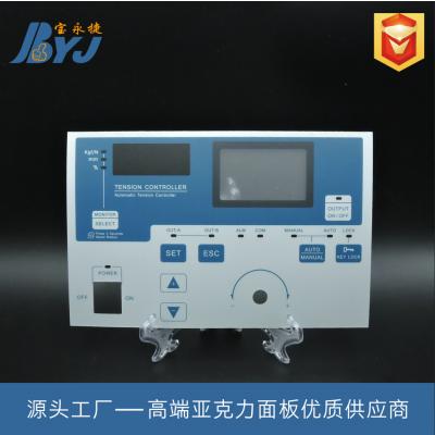 专业定制 可批发 指纹识别控制面板 亚克力面板 丝印加工