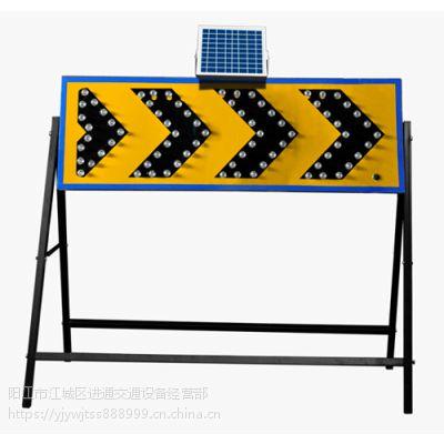 江门太阳能施工牌 道路标志牌厂家