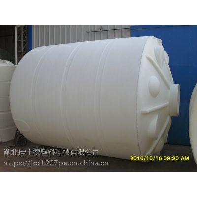 麻城市20吨塑料水塔哪里卖
