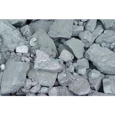 硅钙6030合金现货批发 华拓工厂制造