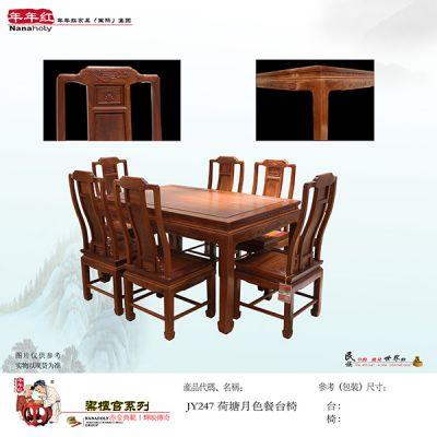 日照精品红木家具精品-日照图片红木家具-年年腊红木家具v精品图片