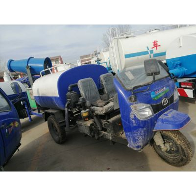 河南郑州厂家直销小型三轮绿化洒水车3立方三轮洒水车