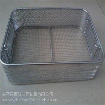 内窥镜消毒盒@湖南内窥镜消毒盒@内窥镜消毒盒生产厂家