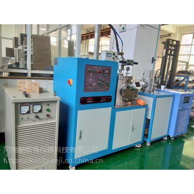 KDH-800非自耗真空电弧熔炼炉
