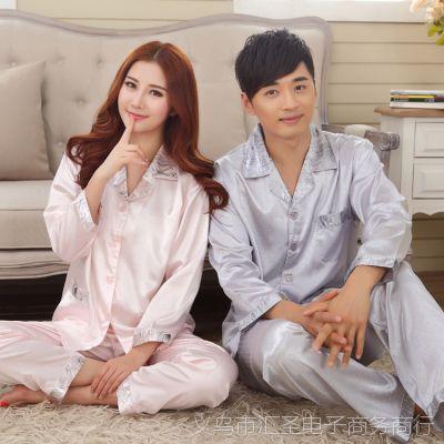 情侣睡衣男女春秋夏季冰丝绸睡衣长袖长裤两件套装薄款大码家居服