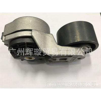 中国重汽豪沃发动机涨紧轮  VG2600060313