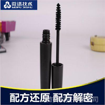 睫毛液配方 产品开发成分解析 配方研发 比例解析 组分还原