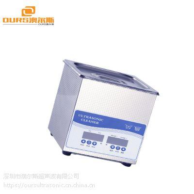 10L澳尔斯发动机气缸清洗工业用超声波清洗机
