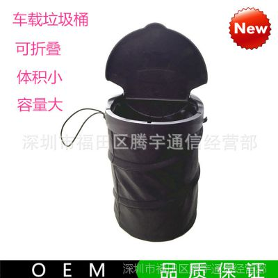 新款汽车用品车载垃圾桶 车载杂物桶 车内压缩带盖垃圾箱