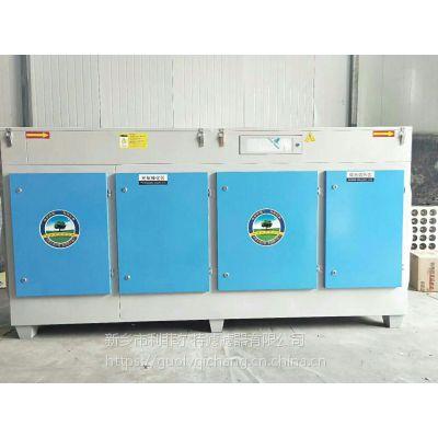 UV光解装置高效除尘除菌利菲尔特品牌
